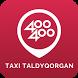 Такси Талдыкорган 400-400 by EST Taldykorgan