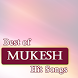 Mukesh Hit Songs by arzo