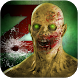 Real Frontier Zombie Sniper - Killing Mission by Best 3D Action Games