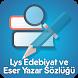 Lys Edebiyat ve Eser-Yazar by AhmtBrK