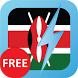 Learn Swahili Free WordPower by Innovative Language Learning, LLC