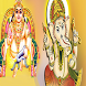 Diwali Kubera Ganesha Mantras by Rise Win