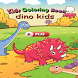 dino kids coloring book by Nitipat Sadtasirichai