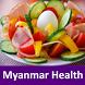 Myanmar Health by La Min Lay
