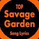 All Savage Garden Song Lyrics by rnbpop