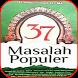 37 Masalah Populer Fuul Ustadz Abdul Somad