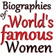 World's Famous Women Biographies in English by Mahendra Seera