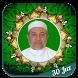 Dr Ayman Swaid Murattal 30 Juz by Doplang Apps