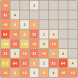 2048 Plus by e3games