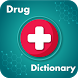 Offline Drug Dictionary - Medical, Free by Axact Apps