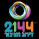 2144 נותני השירות המומלצים by Sinapis Technologies Ltd