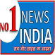 NO-1NEWSINDIA