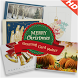 Christmas Card Maker by i2technolabs