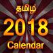 Tamil Calendar 2018 + Panchangam & Holidays list by Smize