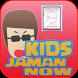 Kids Jaman Now /Lagu+meme