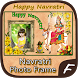Navaratri Photo Frame by Amazing Night Riders