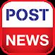 Post News Media by ដំណឹងថ្មីក្នុងដៃអ្នក