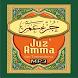Juz Amma Anak MP3 by andromoapp