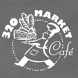 320 Market Cafe by BrynMawrMedia