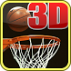 Basket Game-Smart Basketball by Cross Field Inc.