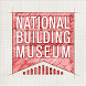 National Building Museum by National Building Museum