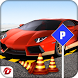 Real Modern Car Parking Sim 3d by Dlux Gaming