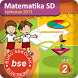 Buku Matematika SD Kelas 2 by Gugusan Ilmu