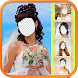 Wedding Hairstyles 2017 Makeup by Gum Mobile Apps