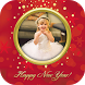 Happy New Year Photo Frames by Neev Infotech