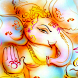 Lord Ganesh Ringtones by Seven Days a Week