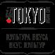 ilTOKYO by Bigrocket