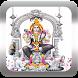 Amman Devotional Songs Tamil by Appz Globe