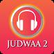 Chalti Hai Kya 9 Se 12 Song - JUDWAA 2 by ANDROMEDA MUSIC Ltd.