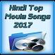 Song Chalti Hai Kya 9 se 12