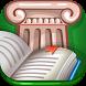 Greek Mythology Quiz Game by Quiz Corner