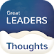 Great Leaders Thoughts by Swayam Tech Lab