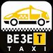 Везет.Такси by Студия Три Цвета