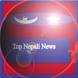 Top Nepali News mob by Pushpa lal Ojha