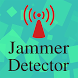 Phone Jammer Detector - Detect GSM Signal by WonderTech Studio