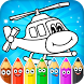 Coloring pages for children : transport by YovoGames
