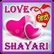 Hindi Love Shayri Images by Shakti Infotech
