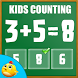 Kids Kindergarten Counting by Gameiva