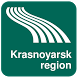 Krasnoyarsk region Map offline by iniCall.com
