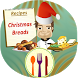 Christmas Breads Recipes by Free Apps Collection