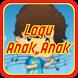 Lagu Anak Anak Indonesia Lengkap by ADPstudio