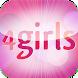 4girls by Edipresse Ukraine