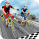 City Bicycle Championship by Games Tree