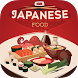 Japanese cuisine recipes by Hikersbay - free offline travel guides and maps