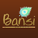 Bansi Home Stay Agra by Sandlus