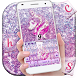 Unicorn Glitter Keyboard Theme by Super Cool Keyboard Theme